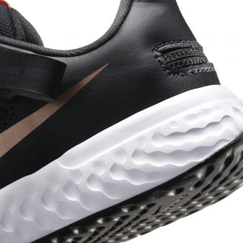 Nike Revolution 5 FlyEase (PSV)
