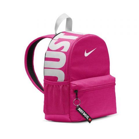 Nike Brasilia JDI / Kids' Backpack (Mini)