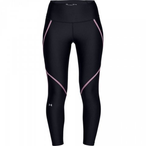 Women's Under Armour HeatGear