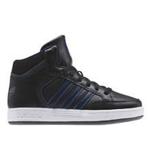 adidas Originals Adidas Varial Mid J