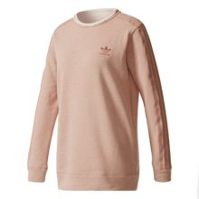 adidas Originals Adidas Crew Sweater