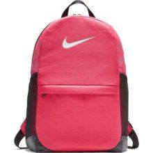 Nike Kids' Nike Brasilia Backpack