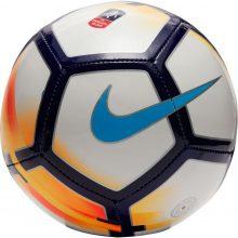 Nike Nike FA Cup Skills Football