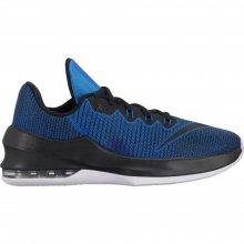 Nike Nike Air Max Infuriate II (GS)