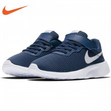 Nike Boys' Nike Tanjun (PS) Pre-School Shoe