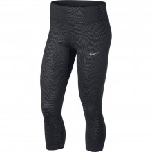 Nike Nike Power Essential