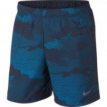 Nike Nike Dry