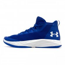 Under Armour UnderArmour Jet Mid Team