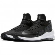 Nike Nike Air Max Infuriate 2 Mid