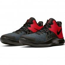 Nike Nike Air Versitile III