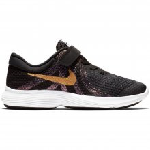 Nike Nike Revolution 4 Shield SH (PSV)