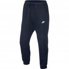 Nike Nike Mens Sportswear Jogger