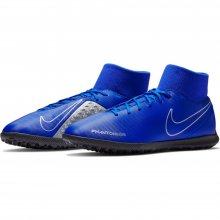 Nike Nike Phantom Vision Club Dynamic Fit TF