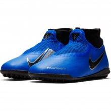 Nike NikevJR Phantom VSN Academy DF TF