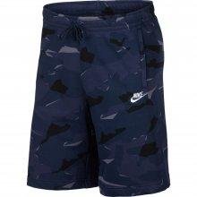 Nike Nike Men's Camo Shorts