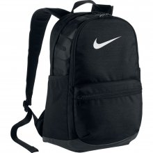 Nike Nike Brasilia (Medium) Training Backpack