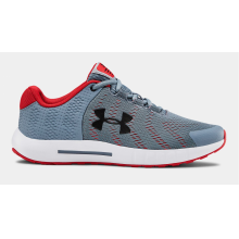 Under Armour UA GS Pursuit BP