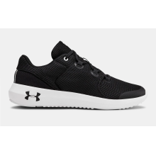 Under Armour UA GS Ripple 2.0