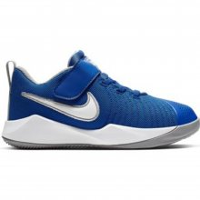 Nike Nike Team Hustle Quick 2