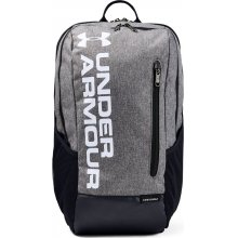 Under Armour UA Gametime Backpack Gray