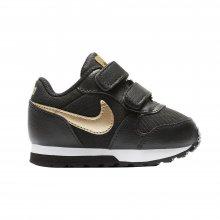 Nike Nike MD Runner 2 VTB