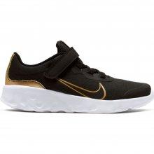 Nike Nike Explore Strada VTB PSV
