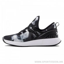 Under Armour UA Breathe Trainer