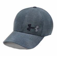 Under Armour Under Armour Men's AV Core Cap 2.0 - Wire