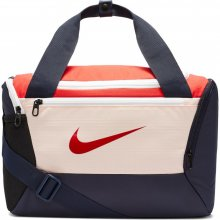 Nike Nike Brasilia Training Duffel Bag (Extra Small)