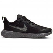 Nike Nike Revolution 5 HZ