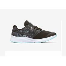 Nike Nike Star Runner 2 Rebel
