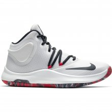 Nike Nike Air Versitile IV