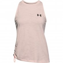 Under Armour UA Charged Cotton SL Adjutable T-Shirt