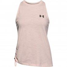 Under Armour UA Charged Cotton SL Adjutable T-Shirt