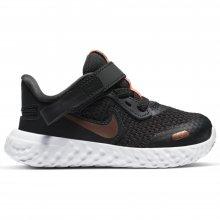 Nike Nike Revolution 5 FlyEase (TDV)