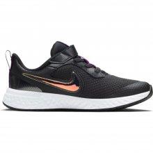 Nike Nike Revolution 5 SE
