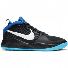Nike Nike Team Hustle D 9 (GS)