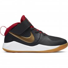 Nike Nike Team Hustle D 9 (PSV)