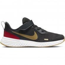 Nike Nike Revolution 5 (PSV)