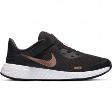 Nike Nike Revolution 5 FlyEase Big Kids' Running Shoe