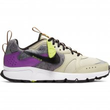 Nike Nike Atsuma Trail