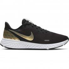 Nike Nike Revolution 5 Premium