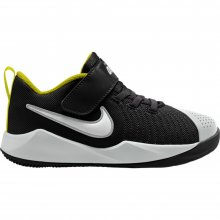 Nike Nike Team Hustle Quick 2 (PSV)