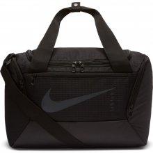 Nike Nike Brasilia Training Duffel Bag (Extra Small)
