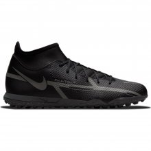 Nike Nike Phantom GT2